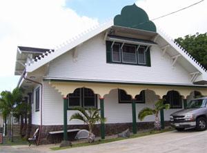 Islamic Center di Honolulu