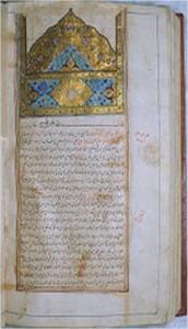 Copy halaman kitab Qanun fit Thib karya Ibnu Sina