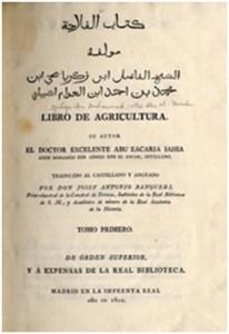 Kitab al-Filaha dalam bahasa Latin.