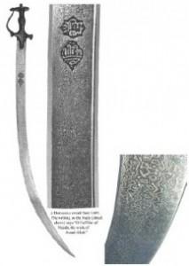 pedang-fahmiamhardotcom
