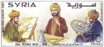 Ilustrasi anak-anak Musa bin Syakir, yang semua menjadi ilmuwan cemerlang pada sebuah perangko Suriah.